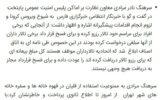 خبرگزاری فارس: استفاده از قلیا … خبرگزاری فارس: استفاده از قلیا … 017355001582650605 160x100