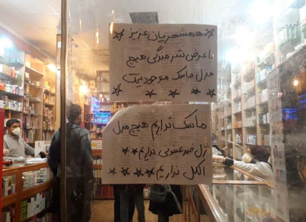 رئیس پلیس پیشگیری تهران بزرگ م … 028022001582489804