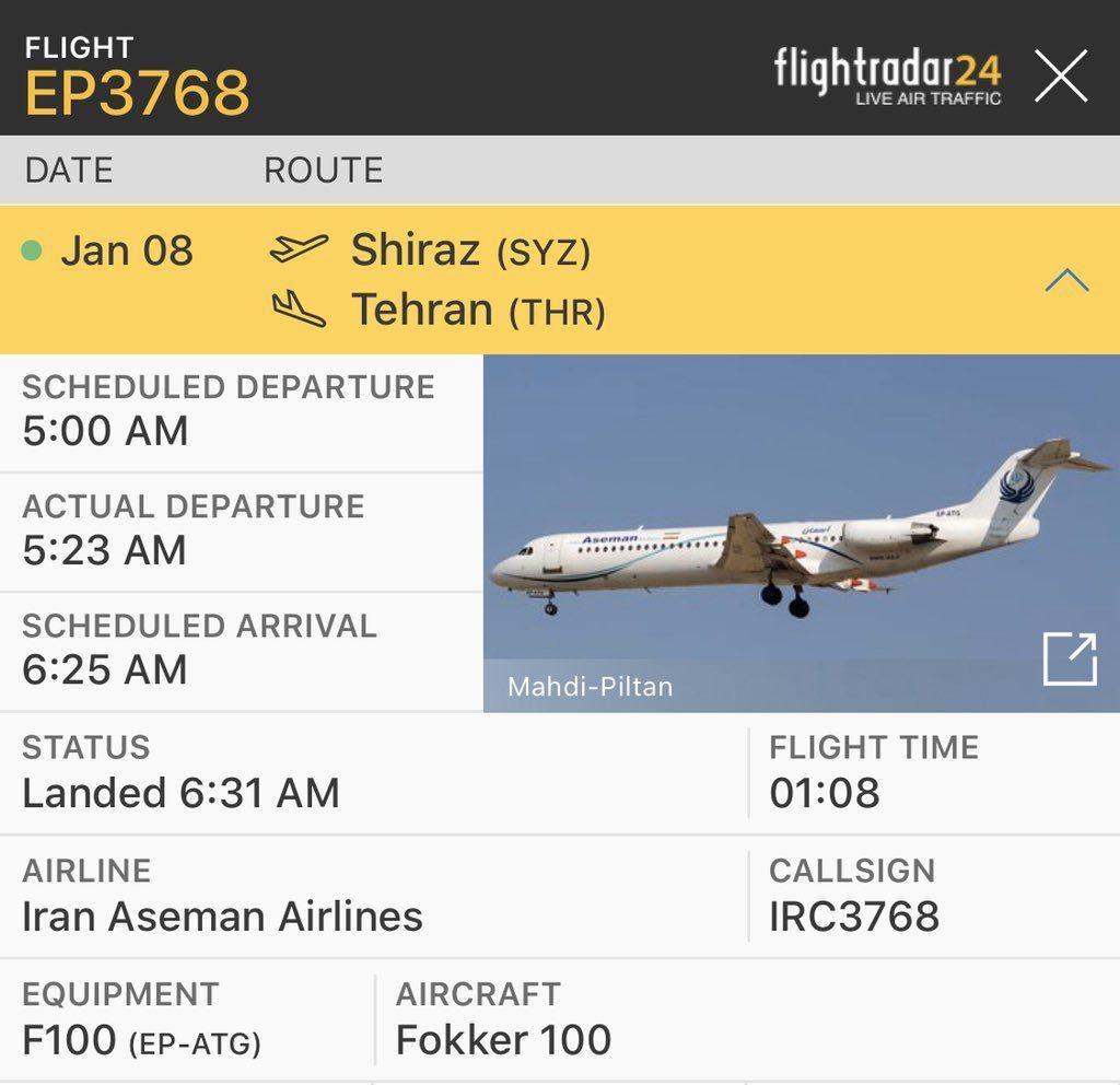 مکالمه بین خلبان پرواز شیراز- … مکالمه بین خلبان پرواز شیراز- … 030492001580712605
