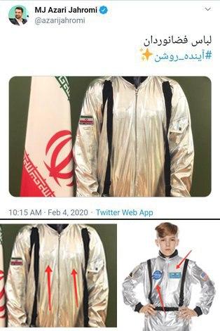 رفته لباس فضانوردی هالووین خری … 036686001580813405