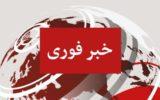 وزارت بهداشت لبنان خبر را تای … وزارت بهداشت لبنان خبر را تای … 150797001582292405 160x100