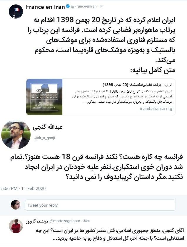 آمریکا جمهوری اسلامی را متهم … 188307001581438005