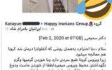 Nima Akbarpour: همین حالا توی … Nima Akbarpour: همین حالا توی … 208082001582256405 160x100