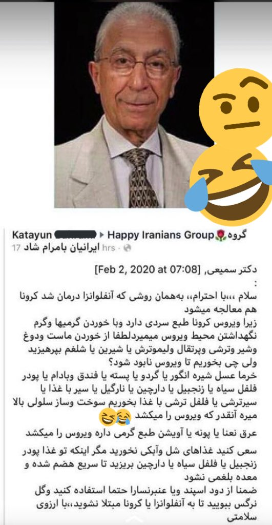 Nima Akbarpour: همین حالا توی … 208082001582256405
