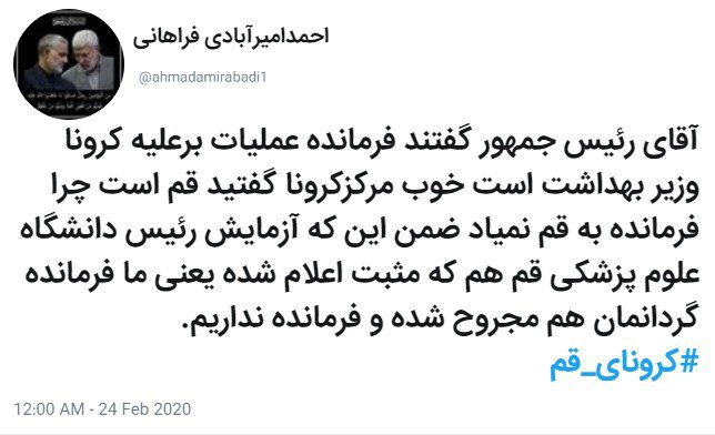 """Mohammad Bagherzadeh: """"محمدرضا … 222090001582498805"""