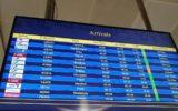 #الو پروازهای ورودی از چین. هم … #الو پروازهای ورودی از چین. هم … 234509001580772005 160x100