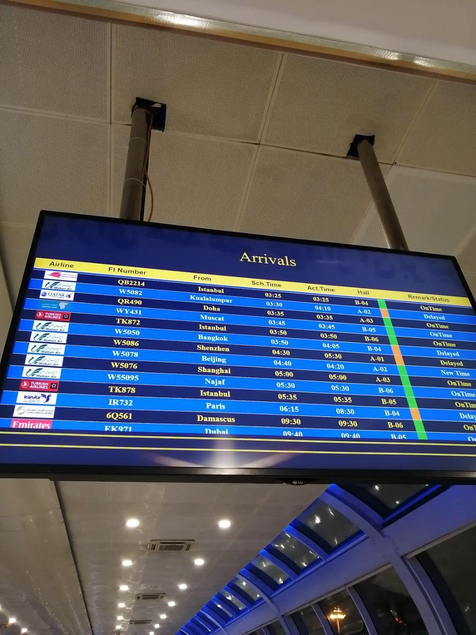 #الو پروازهای ورودی از چین. هم … 234509001580772005