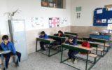 #الو من معلم هستم اصفهان و این … #الو من معلم هستم اصفهان و این … 286298001582656006 160x100