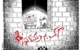 همچنان مرگ بر دیکتاتور کاری … همچنان مرگ بر دیکتاتور کاری … 353133001581111004 160x100
