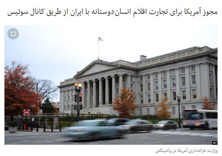 وزارت خزانهداری آمریکا روز پن … 371918001582821605
