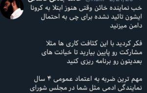 حامد جلالی کاشانی، از انقلابی … حامد جلالی کاشانی، از انقلابی … 373076001582985408 300x190
