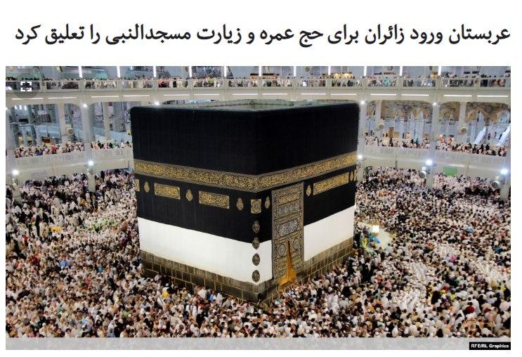 وزارت امور خارجه عربستان سعود … 390084001582764004