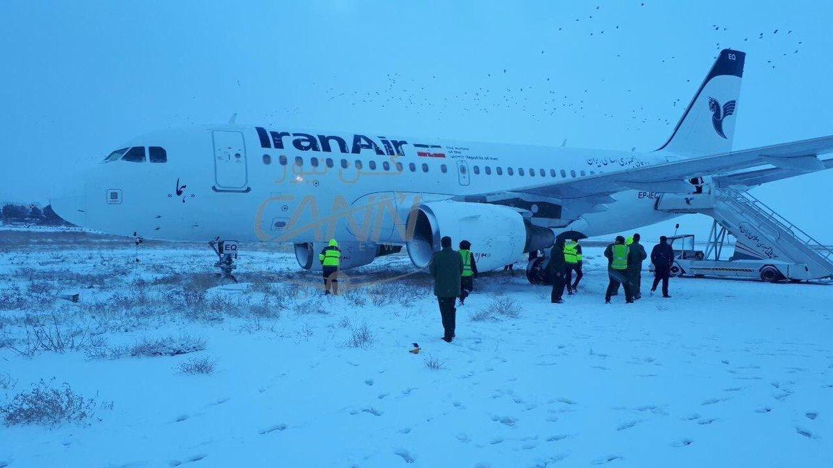 ای هم از سهمیهی امروز. هواپیم … ای هم از سهمیهی امروز. هواپیم … 416011001580581250
