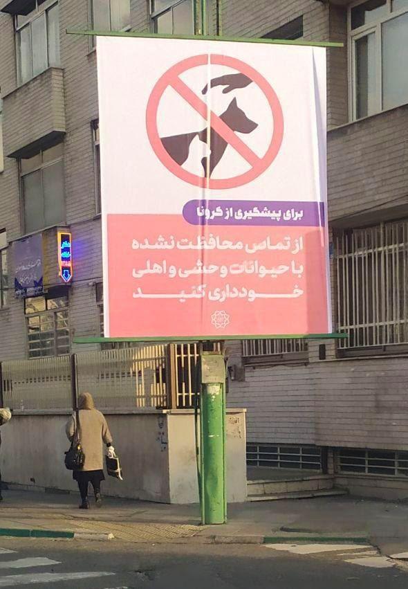 #الو بلیبوردهای شهرداری. حتی ت … 444564001582668005