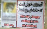 '#HappyEnding is not an accide … '#HappyEnding is not an accide … 457681001581367804 160x100