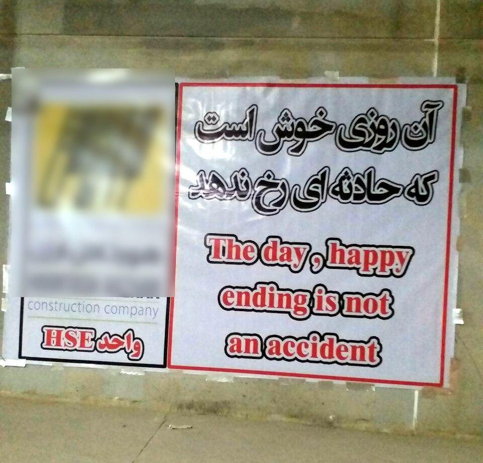 '#HappyEnding is not an accide … 457681001581367804