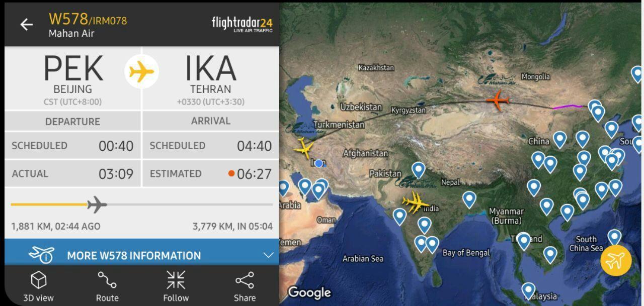 #الو با توجه به اینکه هواپیمای … 467343001582798210