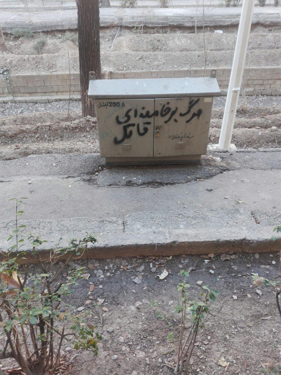 دریافتی از: '#اصفهان، مادی نیا … 493723001581020404