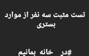 محمدحسین صومی، رئیس دانشگاه عل … محمدحسین صومی، رئیس دانشگاه عل … 552374001582802405 300x190