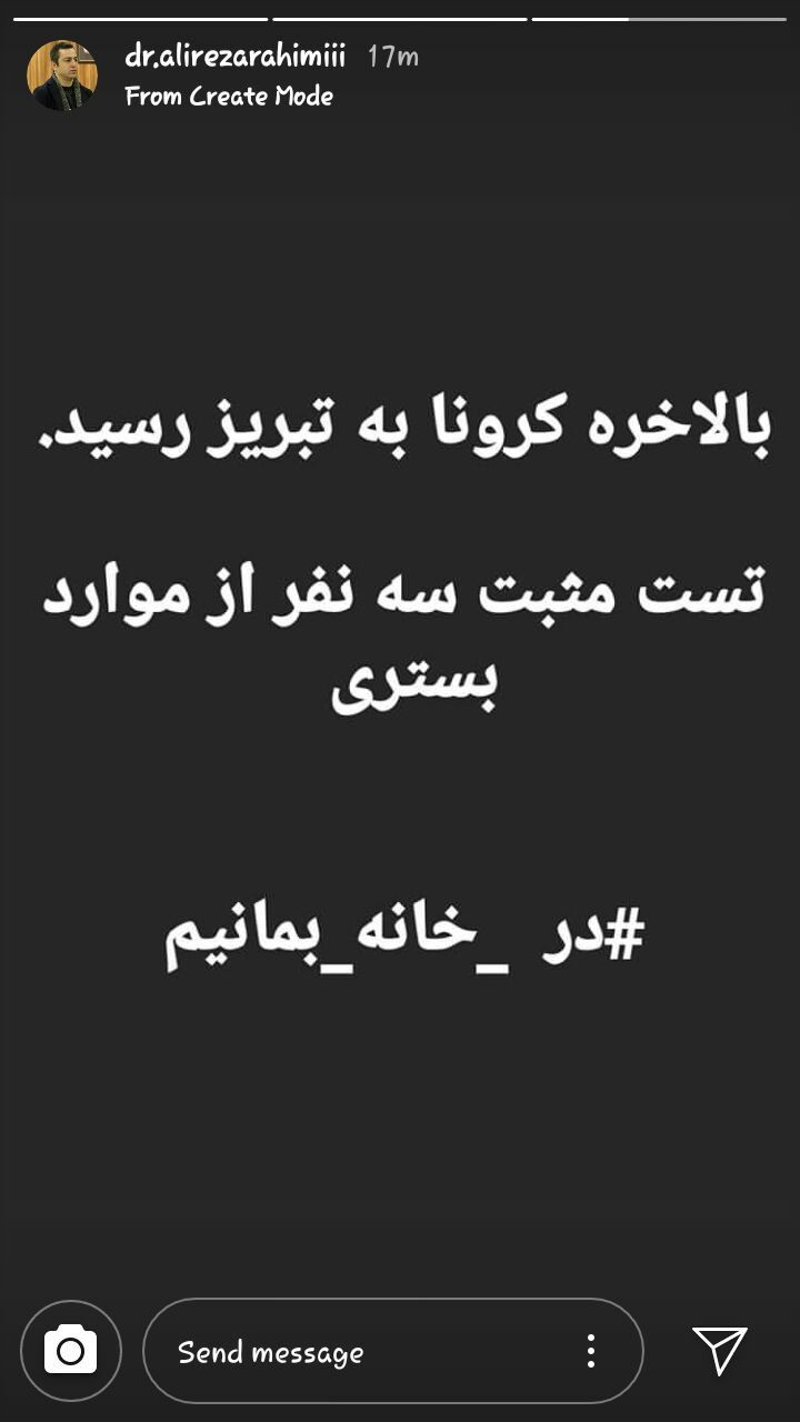 محمدحسین صومی، رئیس دانشگاه عل … 552374001582802405