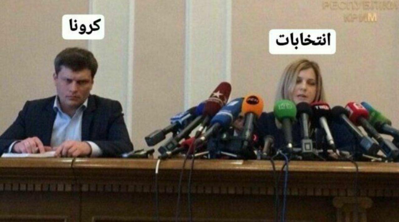 صداوسیمای ملی tahaehs @mamlek … 582681001582239004