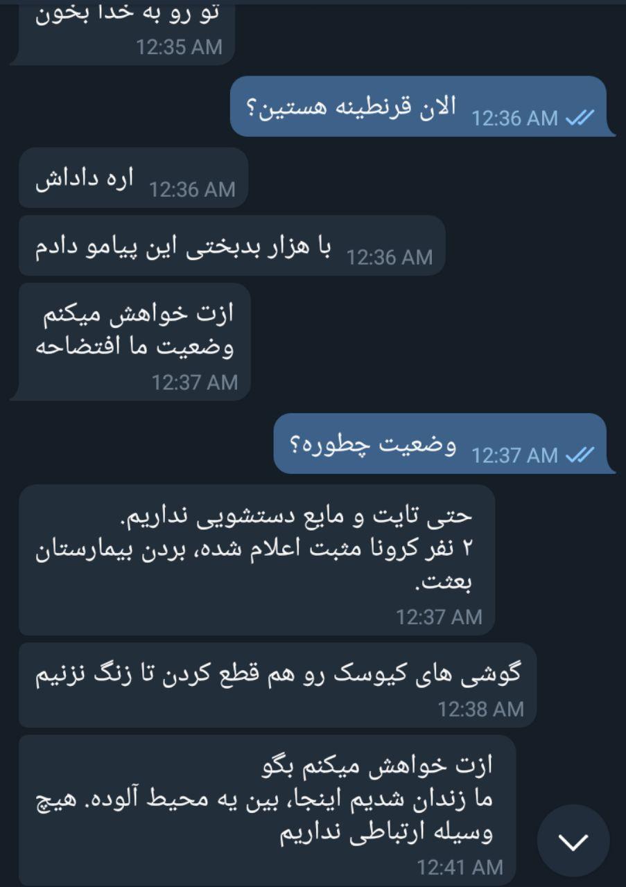 #الو پیام سرباز پادگان امیر ال … 708963001582839005