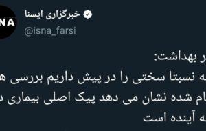 وزیر بهداشت ۱۹بهمن: الحمدلله ت … وزیر بهداشت ۱۹بهمن: الحمدلله ت … 711681001582896005 300x190