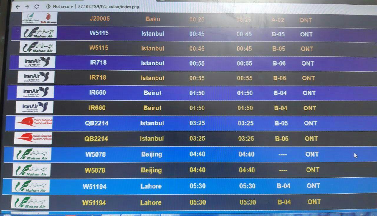 #الو با توجه به اینکه هواپیمای … 785205001582798209