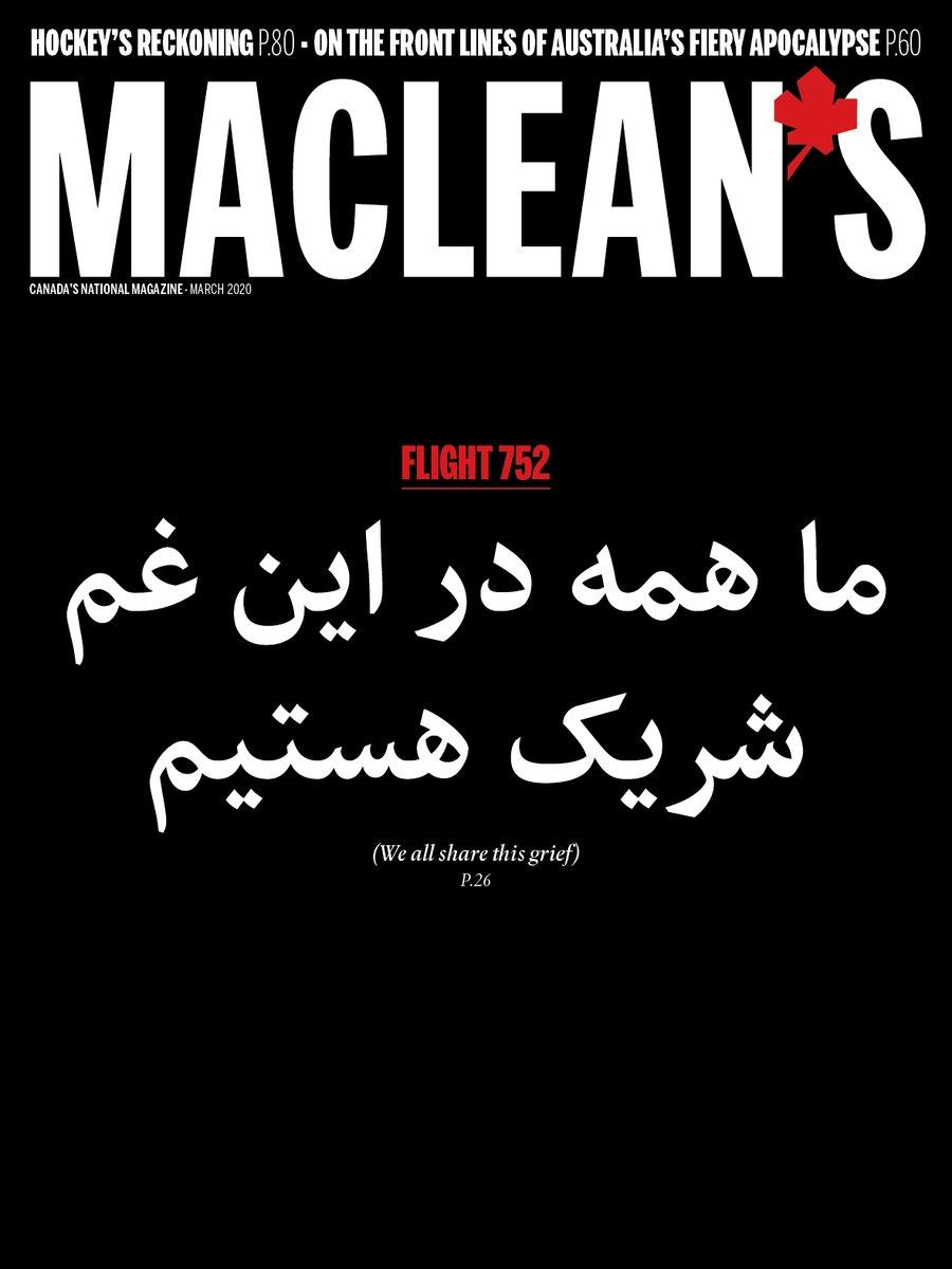 مجله کانادایی مکلینز macleans … 851664001581121804