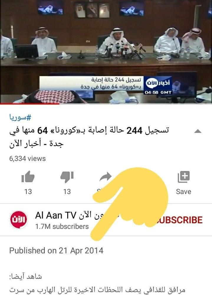"""ویدیویی که با تیتر """"ابتلای ۲۴۴ … 882534001582633804"""
