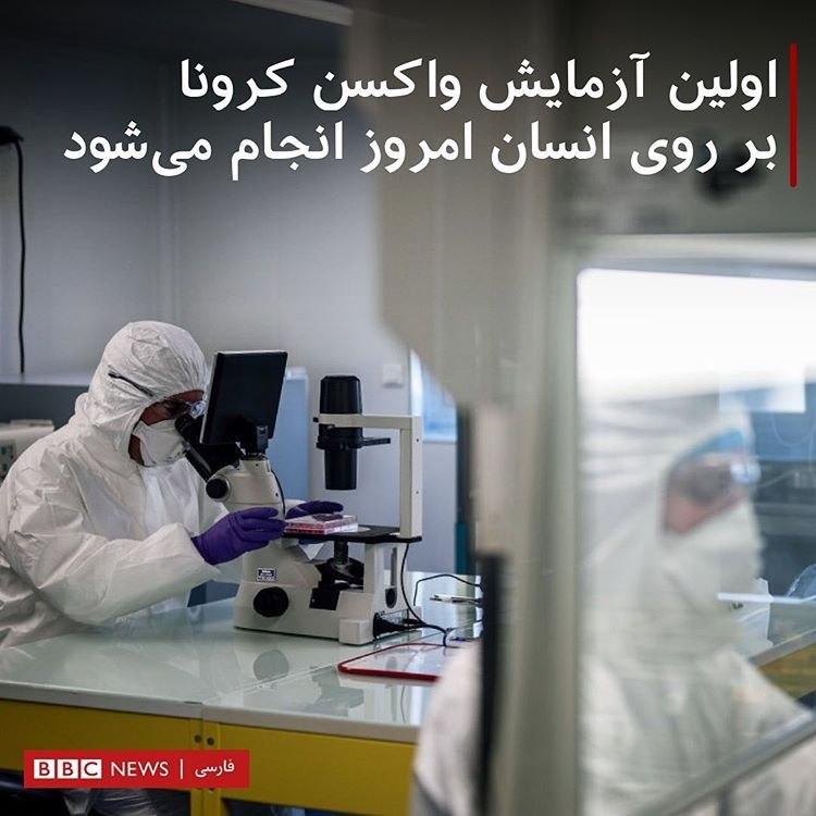 """""""خبرگزاری اسوشیتدپرس گزارش کرد … 011931001584373806"""