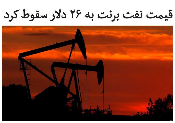 قیمت هر بشکه نفت برنت نزدیک به … 034331001584547805