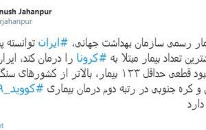 اینکه جمهوری اسلامی مثل همه آم … اینکه جمهوری اسلامی مثل همه آم … 046858001583393405 300x190