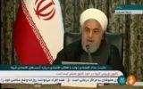 حسن روحانی، رئیس جمهوری اسلا … حسن روحانی، رئیس جمهوری اسلا … 066057001584286205 160x100