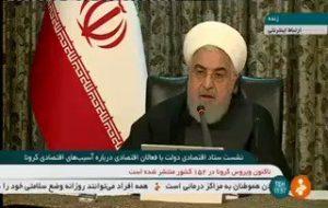 حسن روحانی، رئیس جمهوری اسلا … حسن روحانی، رئیس جمهوری اسلا … 066057001584286205 300x190