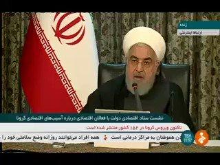 حسن روحانی، رئیس جمهوری اسلا … 066057001584286205
