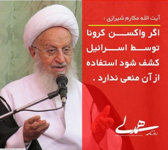 پیروزی علم بر جهل @mamlekate … 073887001584097214