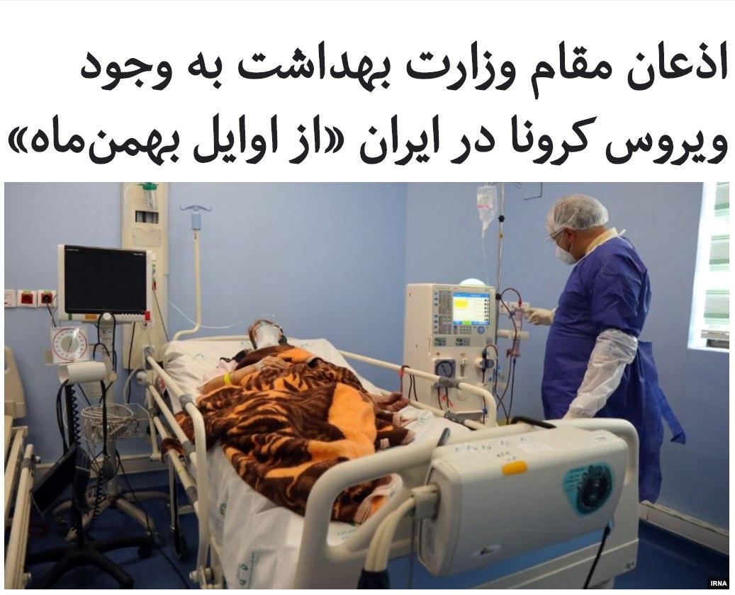 ♦️آپدیت: استاندار تهران میگو … 096489001585402805