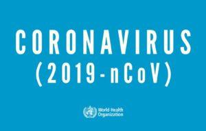 سازمان بهداشت جهانی در ۱۴ ژانو … سازمان بهداشت جهانی در ۱۴ ژانو … 115187001584790205 300x190