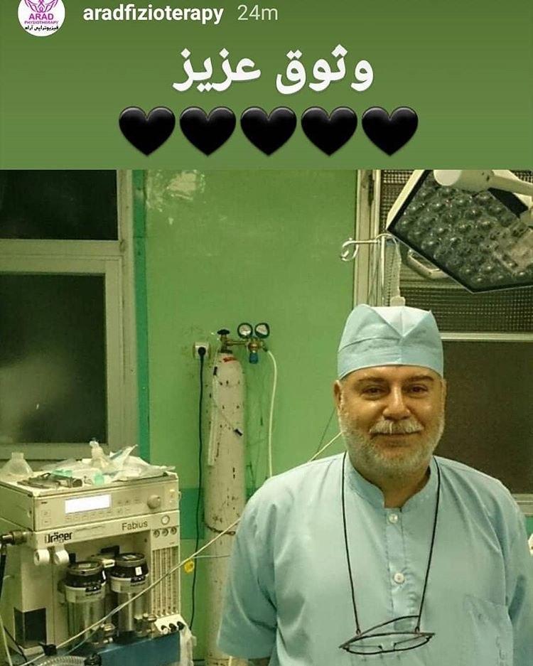 """گیلخبر: """"#غلامرضا_وثوقیکیا ا … 120289001583352005"""
