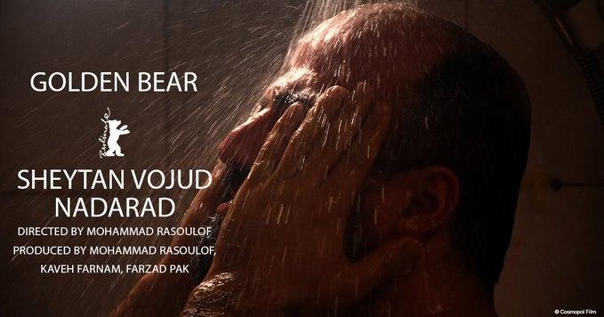 خرس طلایی برلینانه به فیلم محم … 187489001583008206