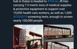 ورود تجهیزات ارسالی از سازمان … ورود تجهیزات ارسالی از سازمان … 201912001583163605 300x190
