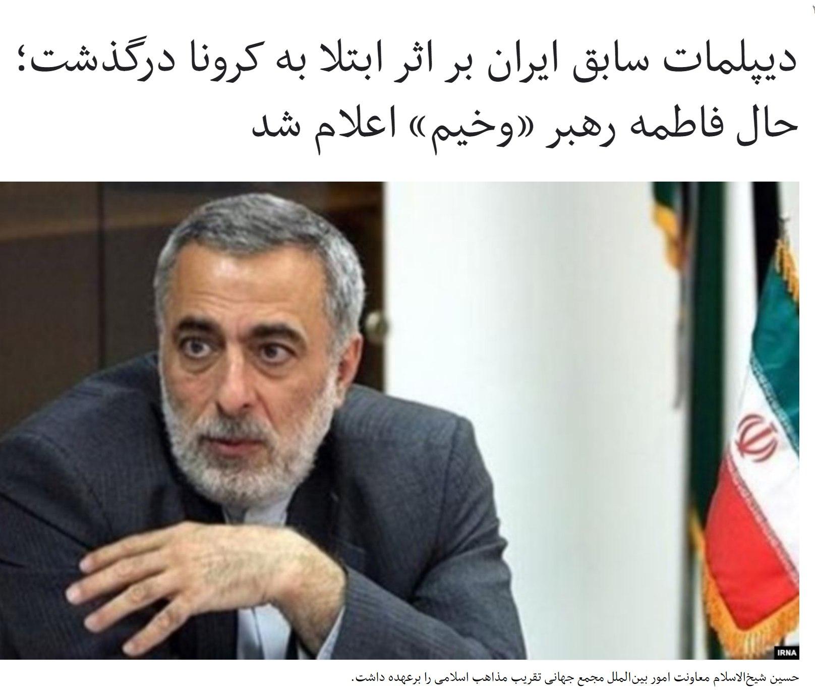 حسین شیخالاسلام، دیپلمات و م … 206026001583439606