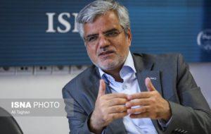 Mohammad Bagherzadeh: براساس ت … Mohammad Bagherzadeh: براساس ت … 263559001584197405 300x190