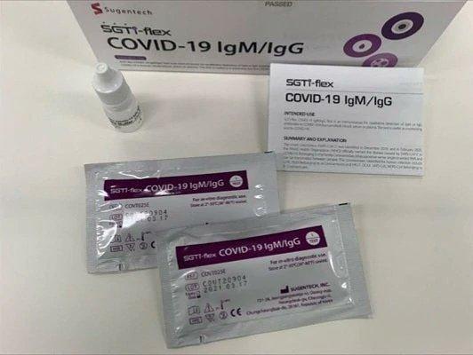 ١- فرانسه واکسن کرونا درست نکر … 287768001585472405