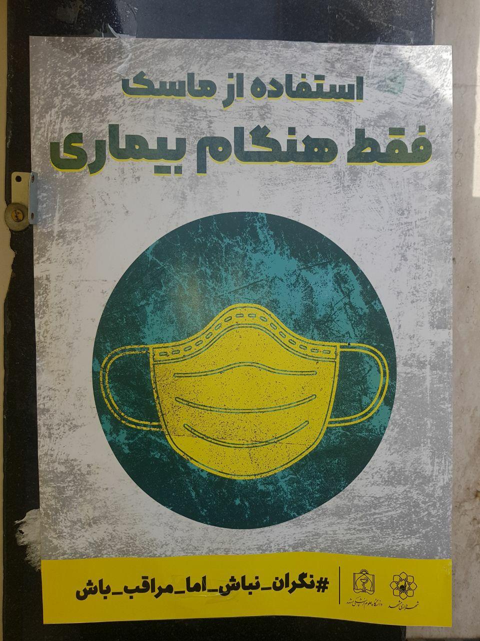 #الو سلام کل مشهد پر شده از ای … 317364001583133605