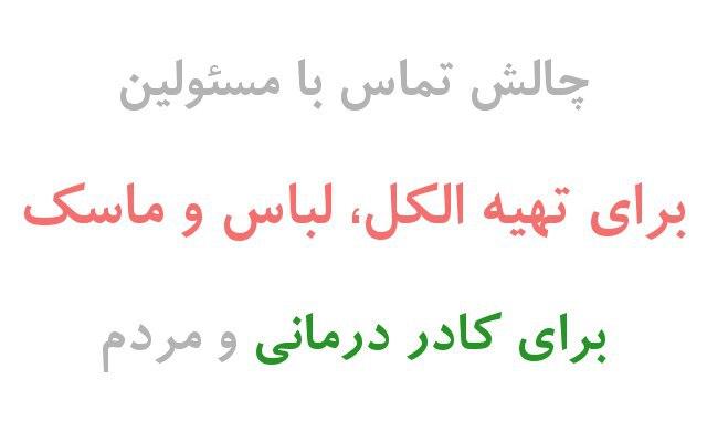 گردی از راهی نمی خیزد سواران ر … 355749001583390404