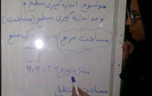 """""""معلم حمیدیه خوزستان داره به ب … """"معلم حمیدیه خوزستان داره به ب … 360390001583778604 300x190"""