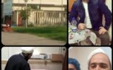 ⚫️ فاجعه ای از آخوندهای مدعی ط … ⚫️ فاجعه ای از آخوندهای مدعی ط … 391134001584965405 160x100