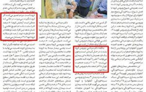 مسعود مردانی عضو کمیته کشوری … مسعود مردانی عضو کمیته کشوری … 451722001583420404 300x190
